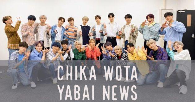 Chika Wota Yabai News